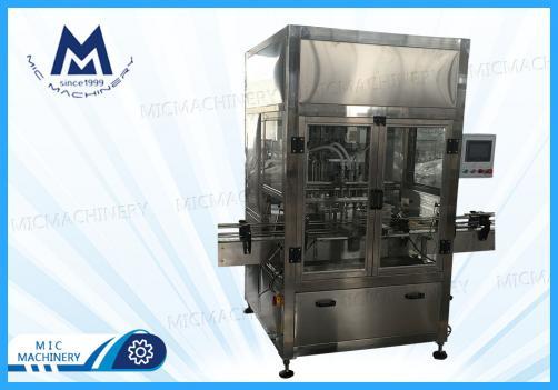 jam filling machine (MIC-ZF8 piston filling machine)