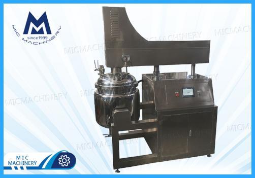 MIC-250L cosmetic cream liquid detergent vacuum mixer homogenizer emulsifier machine