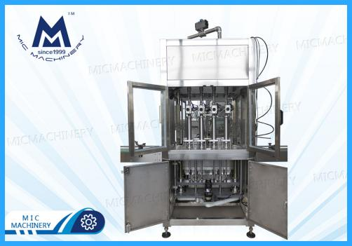 Gorilla Bottle Filling Machine(MIC-ZF4 Automatic small plastic bottle liquid filling machine)