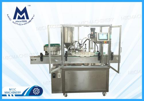 Gel Balm Filling Capping Machine( MIC-LL45 automatic filling capping machine for glass jar)