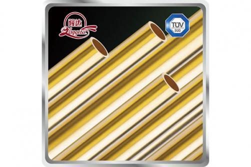 Aluminum Brass Tube C68700