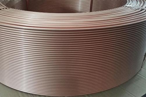 Copper Nickel 90-10 Tube C70600