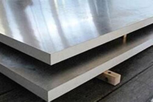 INCONEL 718(Plate/Sheet, Tubesheet)