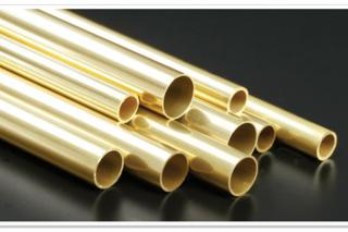 Admiralty Brass Alloy C44300