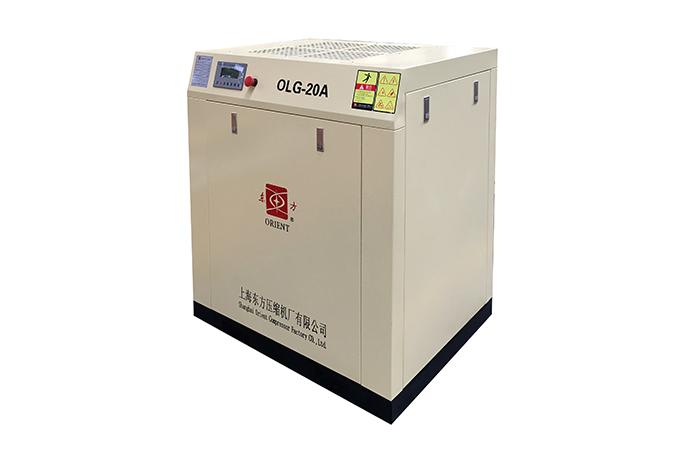 OLG-风冷系列空气压缩机