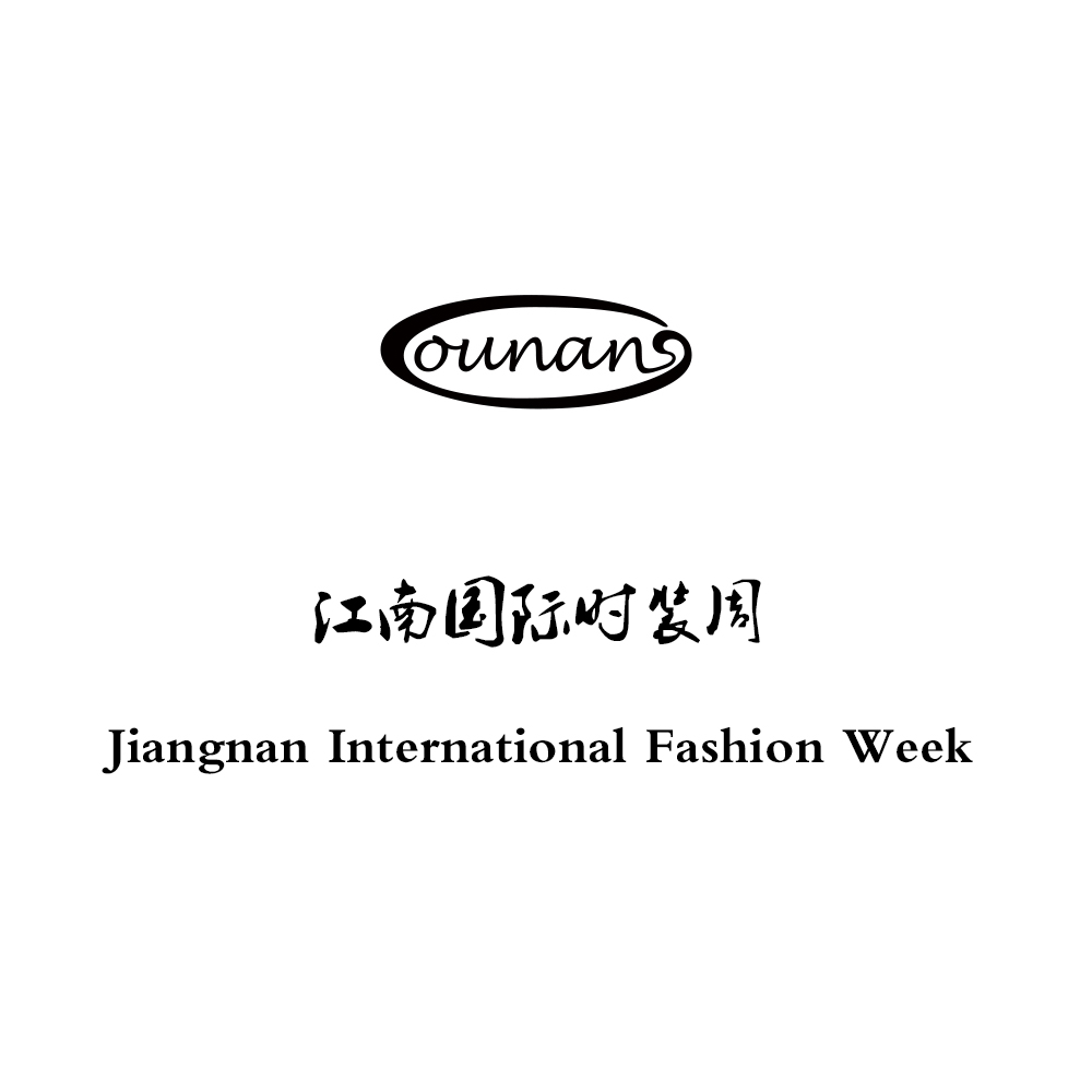 Jiangnan International Fashion Week
