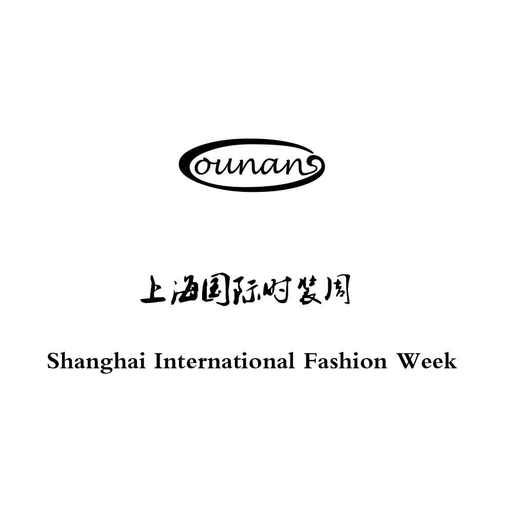Shanghai International Fashion Week