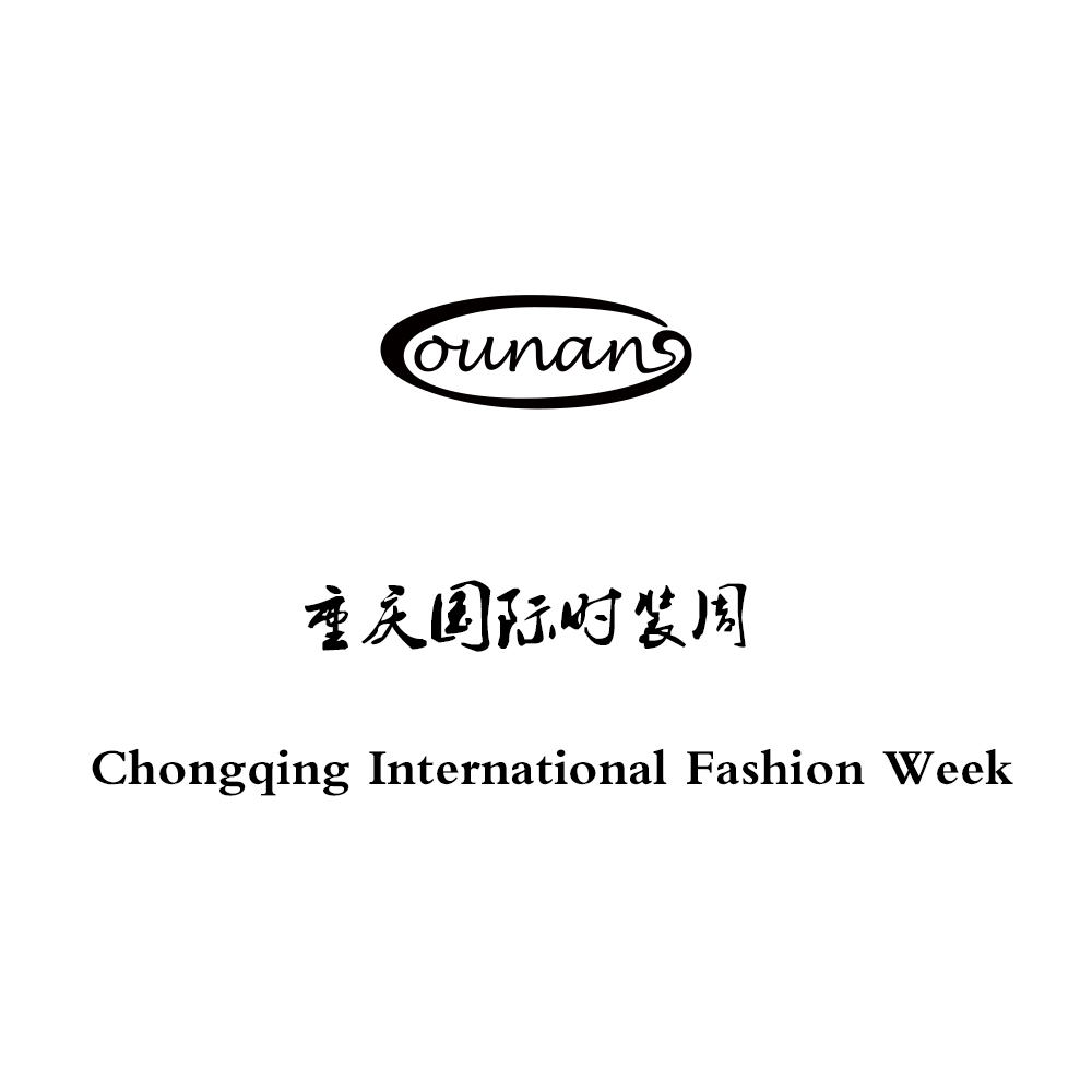 Chongqing International Fashion Week