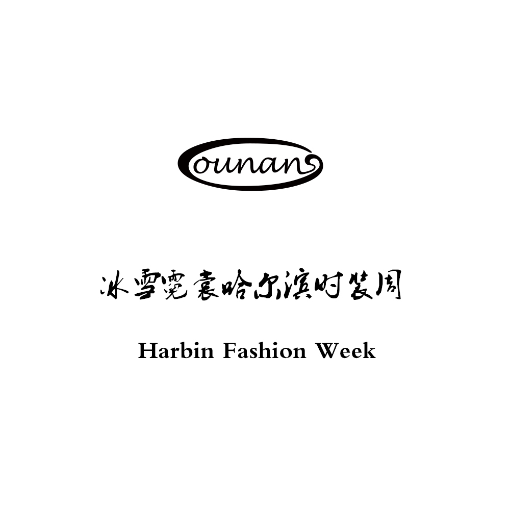 Harbin International Fashion Week