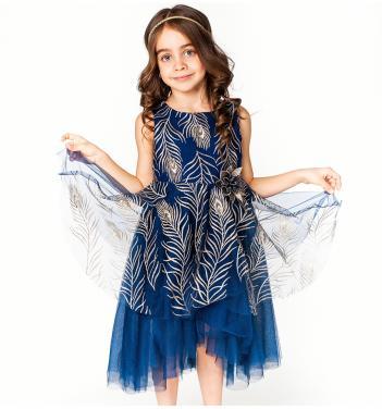 Princess Dress 26027
