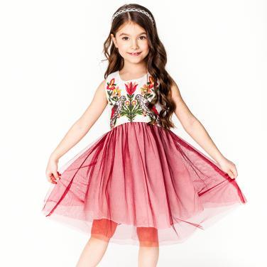 Princess Dress 27026