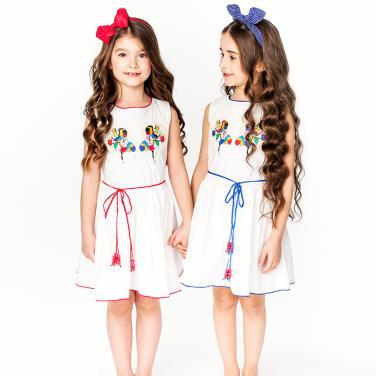 Princess Dress 61851-