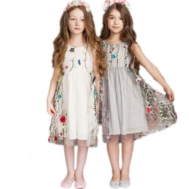 Princess Dress 9