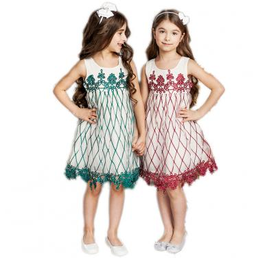 Princess Dress 26031