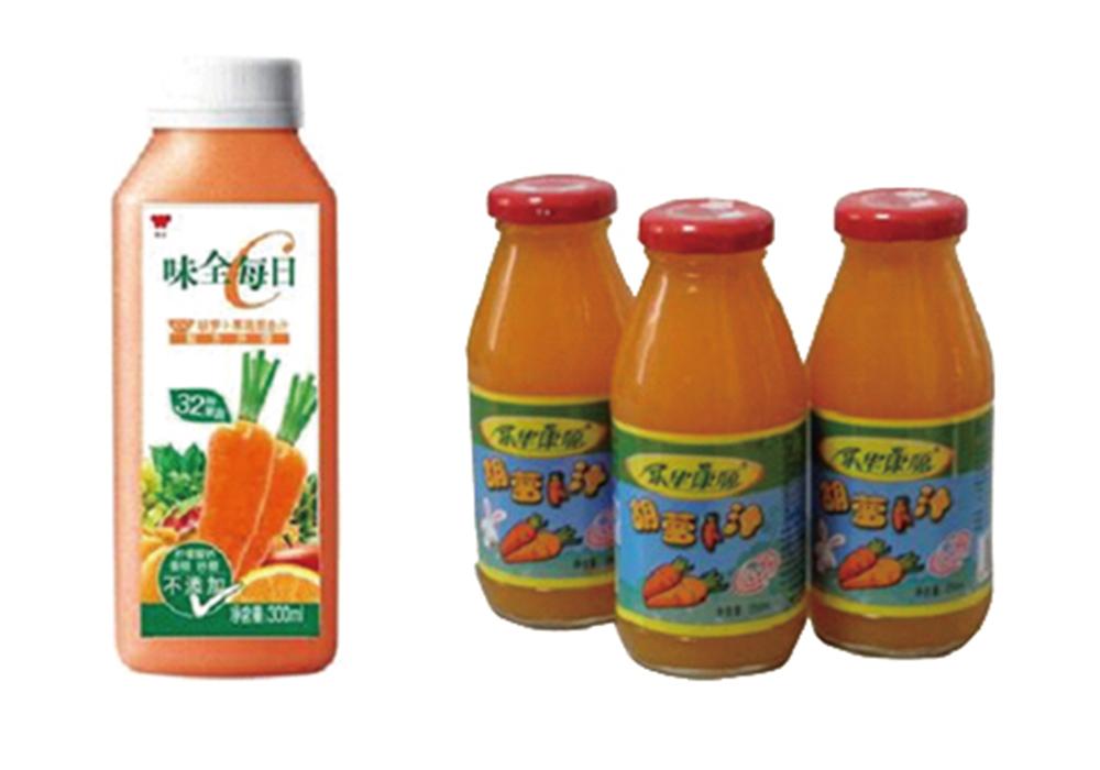 胡萝卜加工生产线