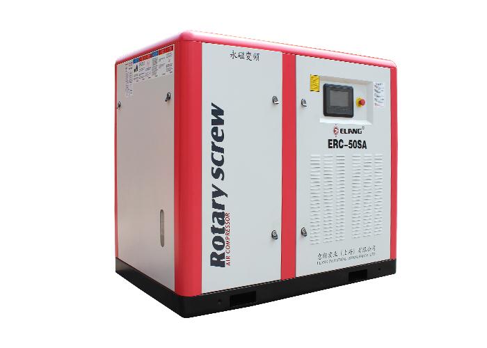 Compresor de Ahorro de Energía