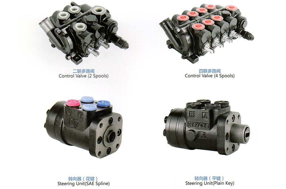 Hydraulic & Brake Parts