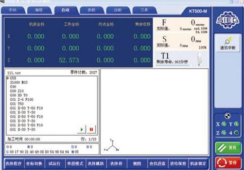 SIEG Control System