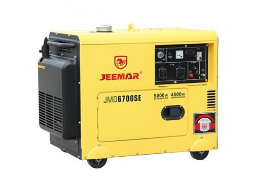 Silent Diesel Generator Set For Sale
