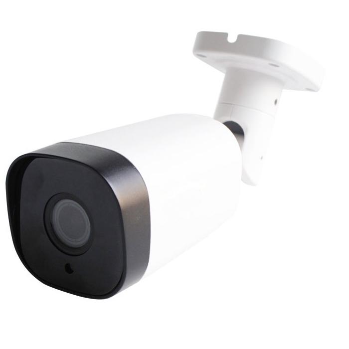 4MP XMEye Varifocal 40m IR IP66 Outdoor IP Camera NC5230-4MH