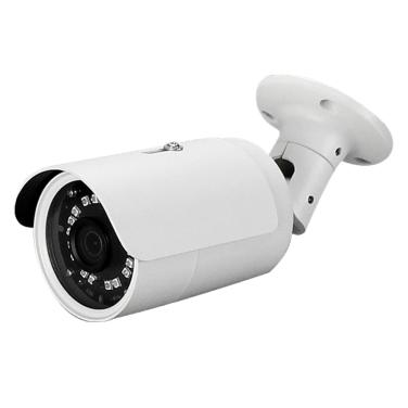 PL-AHD208-4M 4MP Fixed Lens 30m IR Bullet AHD Camera