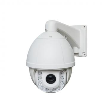 "2MP 7"" 36X 150m IR High Speed Dome IP PTZ Camera IPT7R36A-2M"