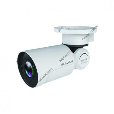 2MP 5X Optical Zoom Mini Bullet IP PTZ Camera