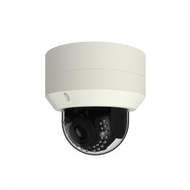 12MP Fixed Vandalproof IR Dome IP Camera NC8135F-12MH