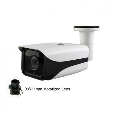 12MP 4K Motorized Outdoor IR Bullet IP Camera NC8234M-12MH