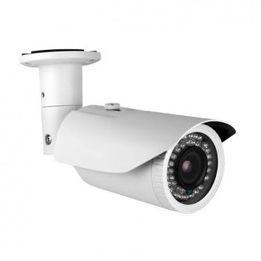 4MP XMEye Varifocal Waterproof 40m IR Bullet IP Camera NC5216-4M