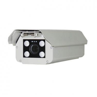2MP Vehicle License Plate Recognition LPR IP Camera LPR501-2M