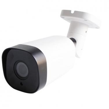 4MP XMEye Varifocal Waterproof 40m IR Bullet IP Camera NC5230-4MH