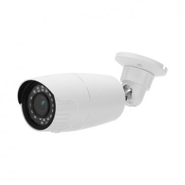 5MP XMEye Varifocal Outdoor 40m IR Bullet IP Camera NC5210-5MH