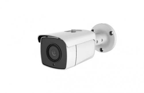 8MP VSS Mobile Outdoor IP66 Fixed 35m IR IP Camera NC6211-8M