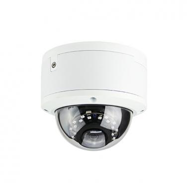 8MP VSS Mobile Varifocal 30m IR Dome IP Camera NC6133-8M