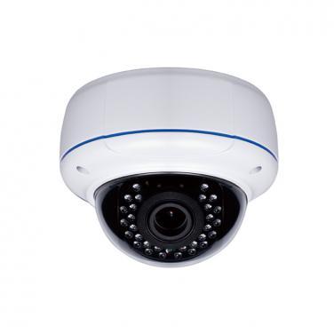 8MP VSS Vandalproof Varifocal 30m IR Dome IP Camera NC6134-8M