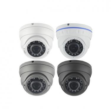 5MP XMEye Varifocal Eyeball 30m IR Dome IP Camera NC5130-5MH
