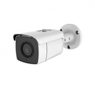 5MP XMEye 4X Motorized 2.8-12mm IR Bullet IP Camera NC5211-5MH