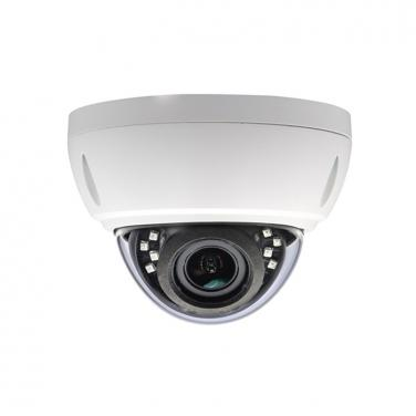 2MP XMEye Fixed Vandalproof Mini Dome IP Camera NC5126-2M