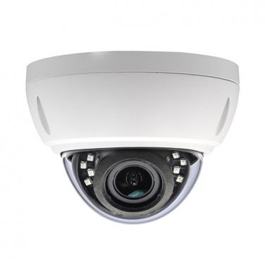 8MP VSS Mobile 3.6-11mm Varifocal 30m IR IP Camera NC6132-8M