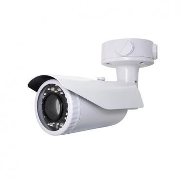 2MP 4in1 Waterproof Varifocal 60m IR Bullet Camera ACT217E-2M