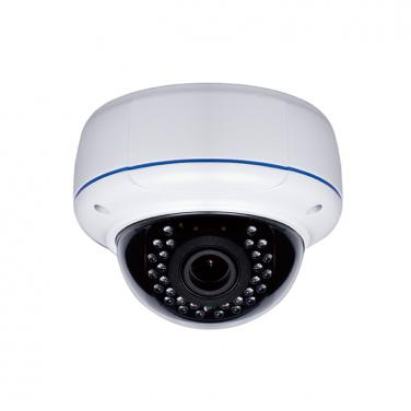 8MP 4-IN-1 Vandalproof WDR Varifocal IR Dome Camera ACT134-8M