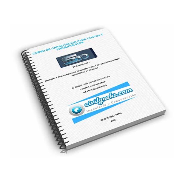 Full Color Catalogue &  Manual