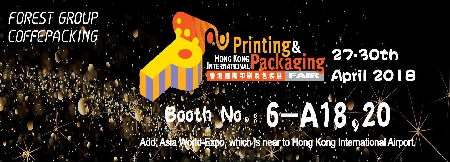 Hongkong printing & packaging fair