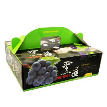 Grape Carton