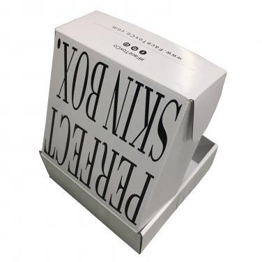 Custom High Quality Packing Box