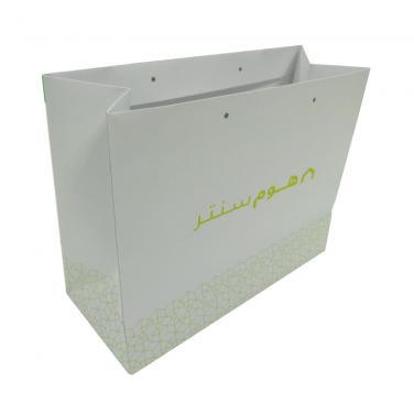 Logo Printing Custom Paper Bags