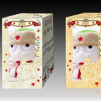 Tuck Top Corrugated Doll Packaging Paper Boxes