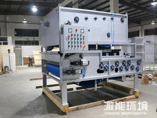 CDJ belt press filter