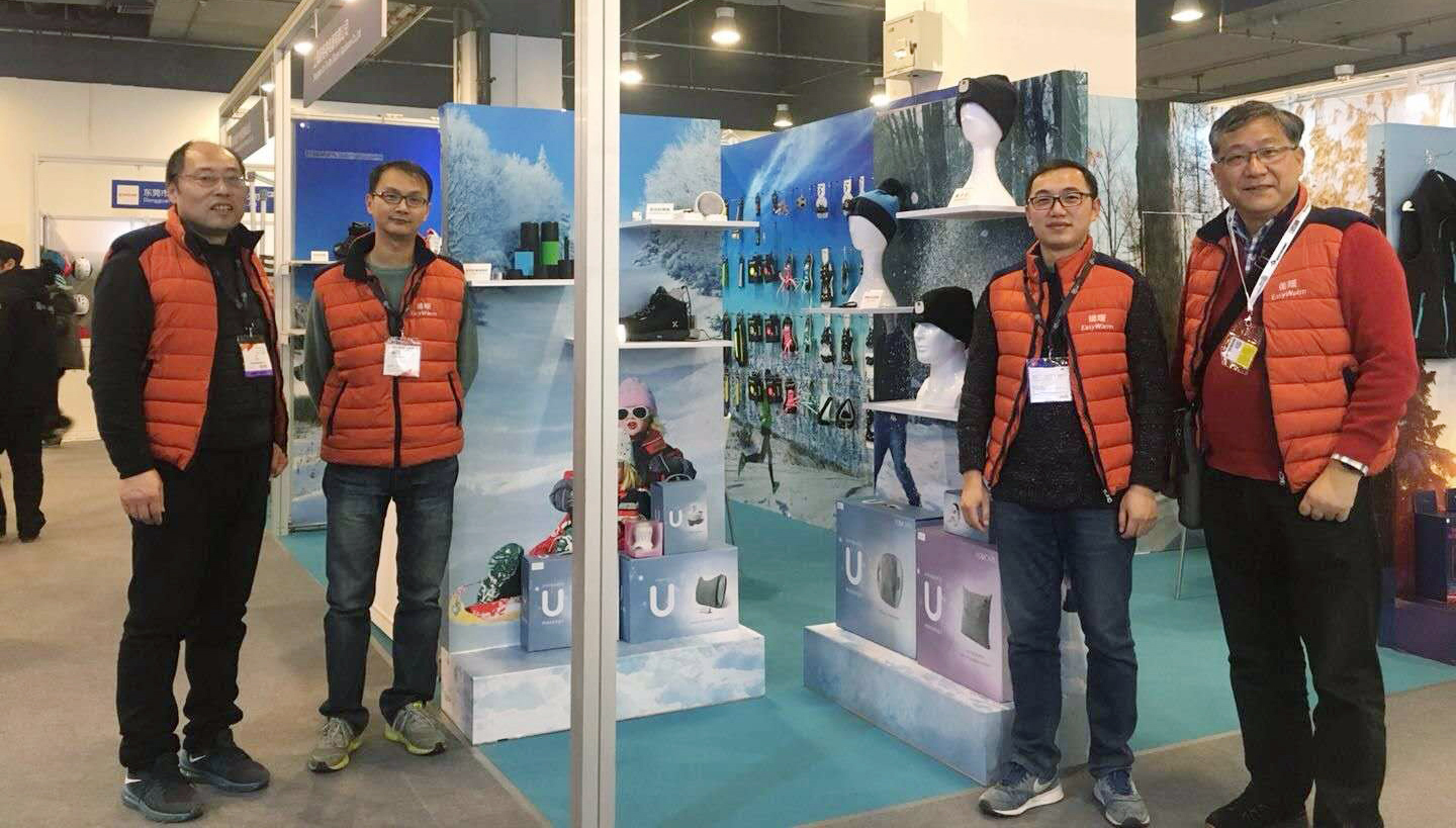 Eye-catching Products at the last ISPO Beijing 2018